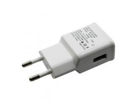 Adaptador de Viagem USB Rápido 9v/1.67a-5v/2.1a Branco MXT