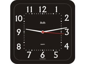 Relógio de Parede Quadrado Preto Bells